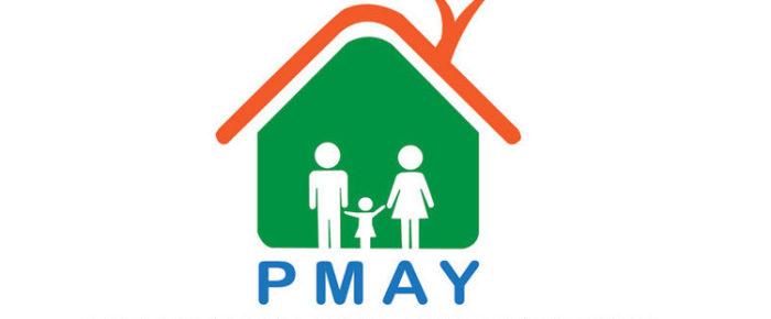 Pradhan Mantri Awas Yojana: Complete Process To Get Home Loan Subsidy